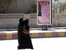 """נשים מוסלמיות בשטח בשליטת דאע""""ש (צילום: רויטרס)"""