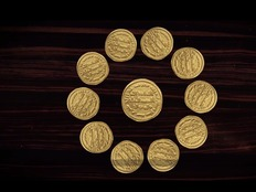 המטבע של ארגון המדינה האסלאמית (צילום: צילום מסך)