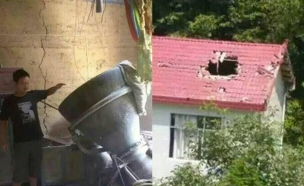 מנוע טיל נפל על בית (צילום: SinoDefense)
