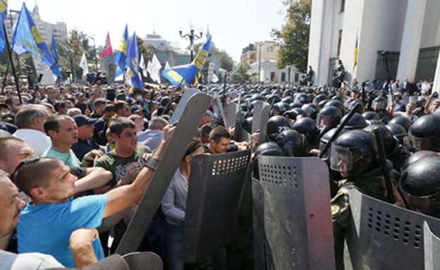 הפגנה אלימה מול הפרלמנט האוקראיני (צילום: רויטרס)