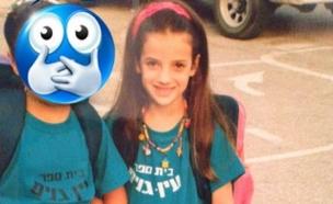 מי הילדה הקטנה בתמונה? (צילום: instagram ,instagram)