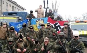 חיילים אוקראינים (צילום: vk.com)