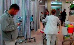 """""""הצפיפות בבתי החולים בלתי נסבלת"""". ארכיון (צילום: חדשות 2)"""