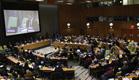 """""""מהלך ציני נגד האו""""ם"""" (ארכיון) (צילום: רויטרס)"""