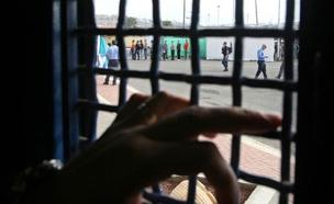 30 שנות מאסר לעבירות טרור (ארכיון) (צילום: רויטרס)