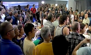 מחאת העובדים, יום שישי (צילום: ערוץ 1)