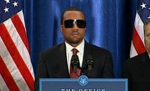 קניה נשיא (צילום: סטודיו mako ,mako)