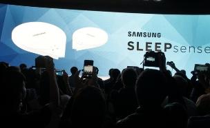 Samsung SleepSense, חיישן שינה שעושה קפה (צילום: אהוד קינן, ברלין ,NEXTER)
