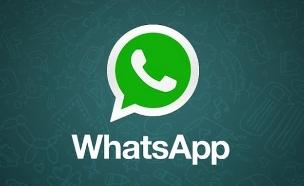 בחברה מיהרו לתקן (צילום: whatsapp)