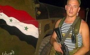 חיילים רוסים בסוריה (צילום: dailymail.co.uk)