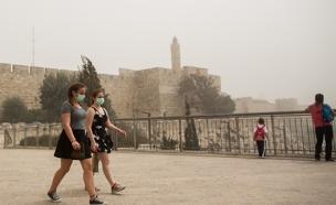 אובך בירושלים (צילום: יונתן סינדל, פלאש 90)