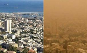 חיפה לפני ואחרי האובך