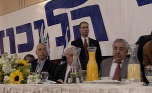 הכתבות של מוטי: הבחירות במרכז הליכוד (צילום: חדשות 2)