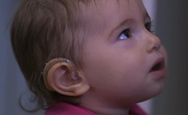 יולי התינוקת (צילום: מתוך הסרט