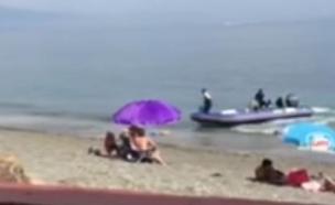 סמים בחוף (צילום: יוטיוב)