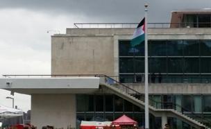 """הנפת הדגל הפלסטיני באו""""ם (צילום: אודי סגל)"""