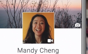 סרטון פרופיל בפייסבוק (צילום: יחסי ציבור ,יחסי ציבור)
