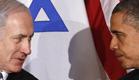 ביבי נתניהו ברק אובמה (צילום: רויטרס)