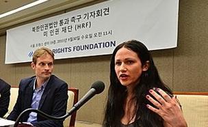 אורית קופל, הפעילה הישראלית במשלחת (צילום: צילום מסך מתוך אתר Yonhap)
