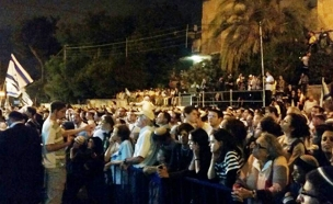 המפגינים, הערב (צילום: חדשות 2)