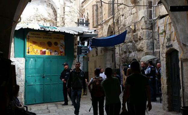 עוד פיגוע דקירה בעיר העתיקה בי-ם (צילום: חדשות 2)