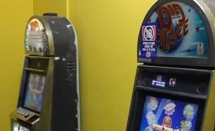 """""""גורמות להתמכרות"""". מכונות המזל (צילום: תחנת הכיכר)"""