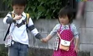 עצמאות יפנית: ילדים הולכים לבד (צילום: יוטיוב)