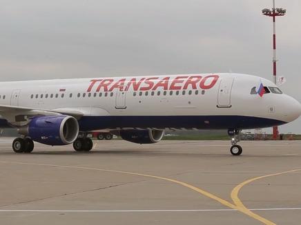 חברת התעופה הזולה פשטה רגל (צילום: מתוך עמוד היוטיוב של transaero airlines)