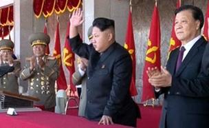 צפו: המצעד המרהיב בקוריאה הצפונית (צילום: רויטרס)