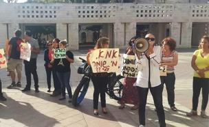 הפגנה בכיכר ספרא (צילום: חדשות 2)