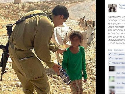 עזר לילדה בדואית (צילום: פייסבוק)