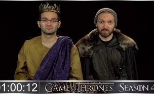 Fine Brothers, האחים פיין, ספוילרים למשחקי הכס (צילום: מתוך ערוץ היוטיוב Fine Brothers)