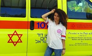 אלומה (צילום: דניאל גילילוב ,מעריב לנוער)