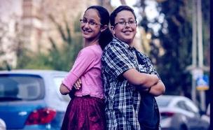 הכירו את אורי ונועם כלטוב (צילום: מתוך בית ספר למוזיקה ,שידורי קשת)