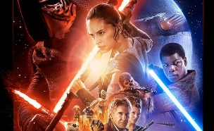 """פוסטר """"מלחמת הכוכבים: הכוח מתעורר"""" (צילום: יחסי ציבור ,יחסי ציבור)"""