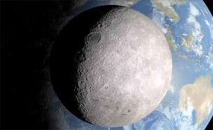 ירח (צילום: חדשות 2)