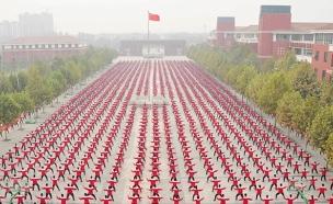 טאי צ'י המוני בסין (צילום: רויטרס)