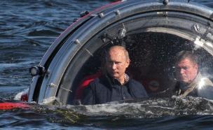 פוטין בצוללת רוסית (צילום: אימג'בנק/GettyImages)