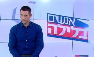 איציק כהן (צילום: צי'נו ,mako)