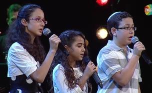 חורף 73- הצצה (צילום: בית ספר למוסיקה- עונה 3 ,שידורי קשת)