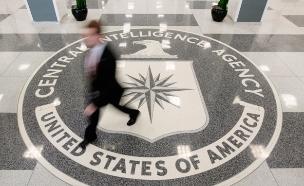 מסדרונות ה-CIA, ארכיון (צילום: רויטרס)