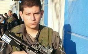 """בנימין יעקובוביץ׳ ז""""ל, לוחם משמר הגבול אשר נרצח בפ (צילום: חדשות 2)"""