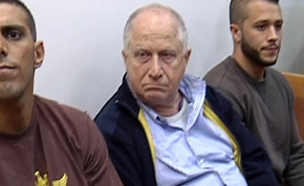 """ד""""ר דותן בבית המשפט, היום (צילום: חדשות 2)"""