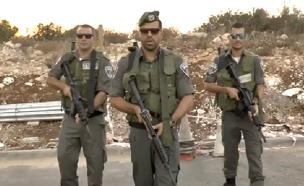 """צפו: התשובה של מג""""ב לחמאס (צילום: יוטיוב)"""