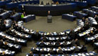 """פרלמנט האיחוד האירופי. ארכיון (צילום: משה מילנר, לע""""מ)"""