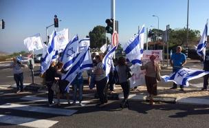 הפגנה בטבריה (צילום: חדשות 2)