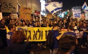 ההפגנה בבאר שבע ביום שבת (צילום: מטה מאבק הגז)