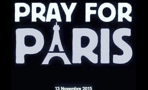 """""""התפללו למען פריז"""" (צילום: טוויטר)"""