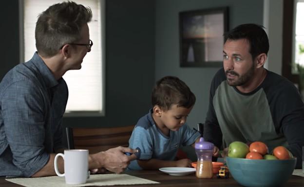 פרסומת שני האבות של מרקי קמפבל(YouTube)