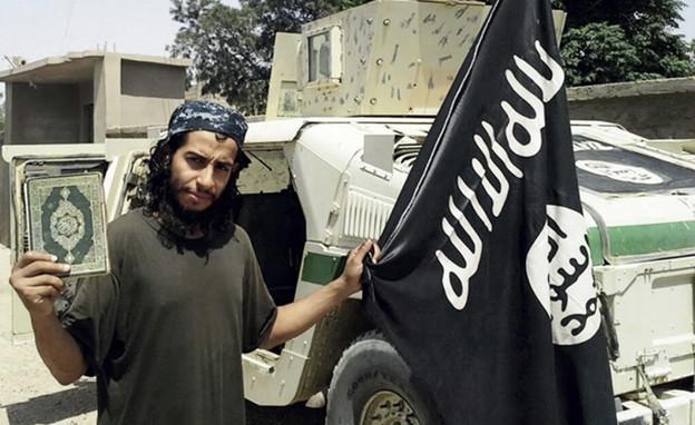 וילון לנצח את דאעש (צילום: AP ,AP)